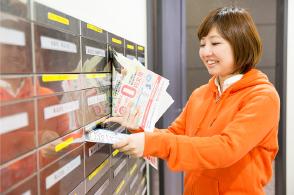 1枚配布 1.5円~、総費用10,000円~、最小ロットが5000枚から可能です。