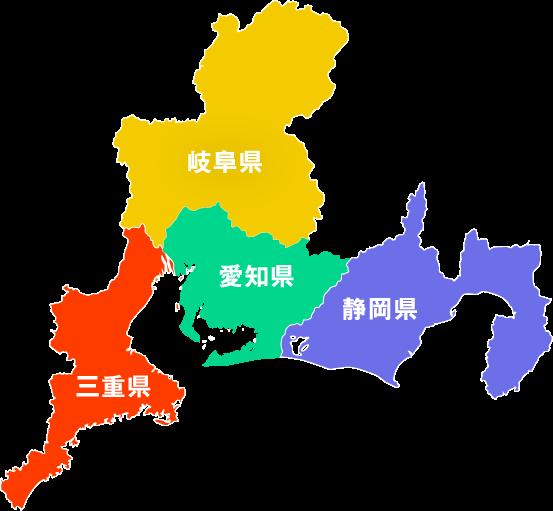 愛知県,岐阜県,静岡県,三重県の地図